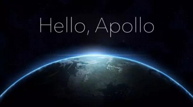 百度阿波罗计划细节7月5日见,百度人工智能家底儿一次看光