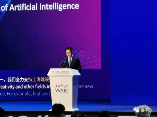 世界AI大会三马纵论:马云乐观、马斯克悲观,马化腾这样看