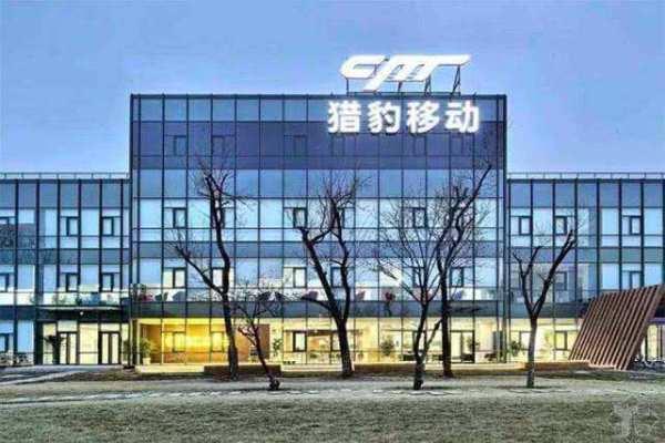 猎豹移动CEO傅盛:将再次大力推广AI 精减国外业务流程