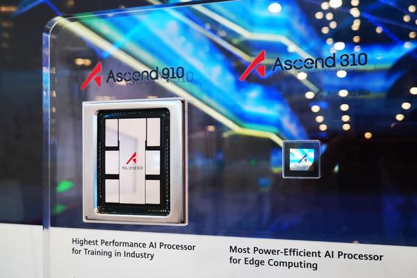 华为发最强AI处理器Ascend 910及全场景AI计算框架