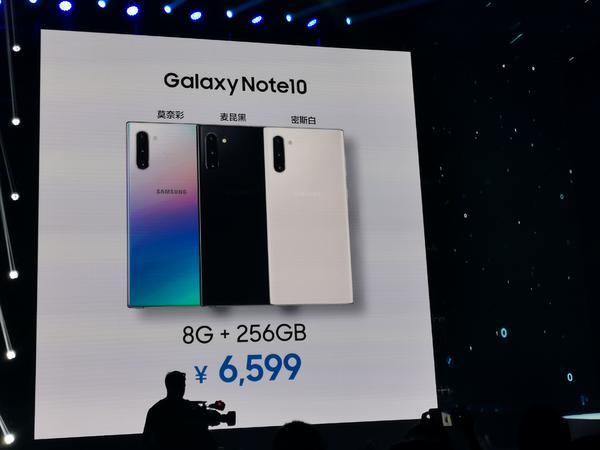 全面布局5G 三星欲强势回归中国市场?