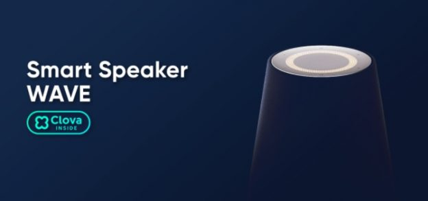 LINE智能音箱WAVE今夏开卖;找上丰田、FamilyMart攻人工智能