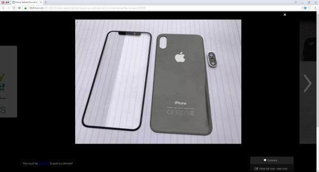 屏幕指纹识别传成真新iPhone屏幕占比扩大