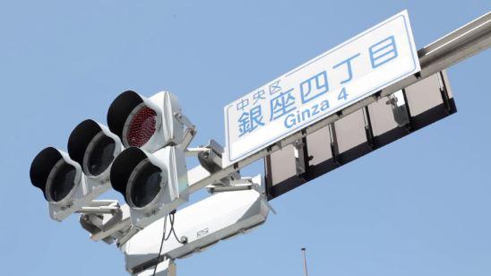 日本拟采用交通灯作 5G 基站 明年开始测试