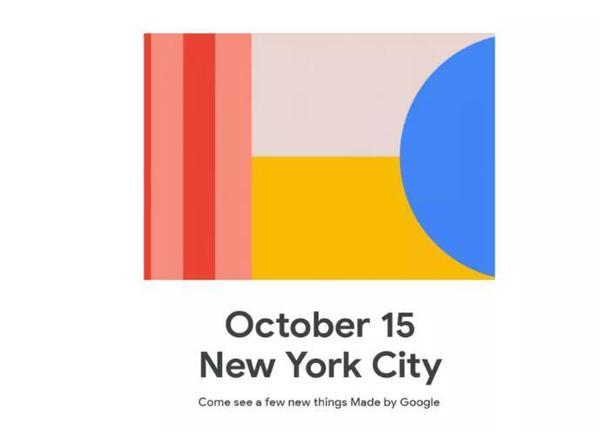 谷歌发邀请函 定于10月15日发布新手机Pixel 4