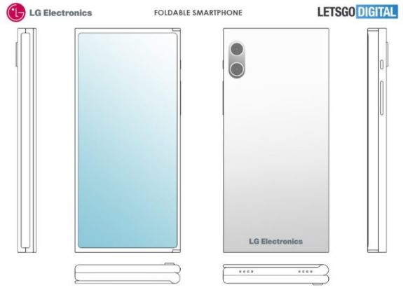 LG将推可折叠式手机