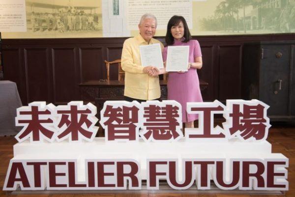 台湾金融转型关键:成大、永丰成立Atelier Future未来智能工厂