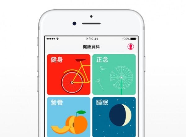 行动电子病历,苹果计划让iPhone成为医疗讯息平台