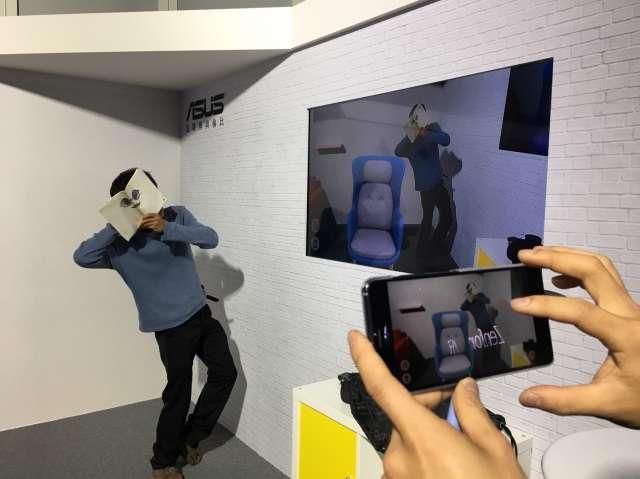 室内装潢先体验再施工 AR创造虚实结合新视野