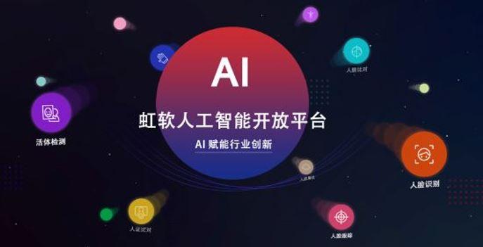 视觉点亮AI之眼——高交会的科技之光