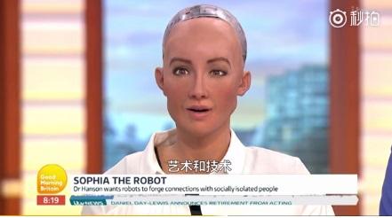 最像人类的机器人亮相电视节目,高冷、美艳、机智、残酷…