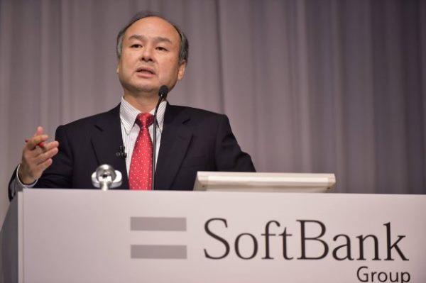 软银宣布新愿景基金:规模1080亿美元 专投人工智能