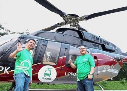 解决交通堵塞问题,东南亚叫车平台Grab计画推出直升机服务