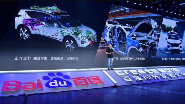 李震宇:规模化L4级自动驾驶车队将在长沙落地运营